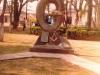 Praça João Pessoa em 1999