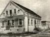 Antigo Paço Municipal