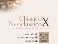 Apresentação da Orquestra Filarmônica da UFPR em Rio Negro