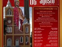 123ª Festa do Senhor Bom Jesus da Coluna